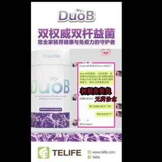 Duob Bb536 probiotic