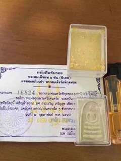 Phra Somdej(With Cert)