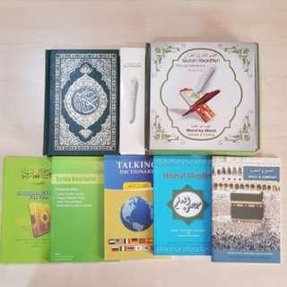 Al-Quranku Digital Pq 05 bestseller bisa pakai buku Pq 15