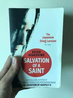 Salvation of a Saint GIVEAWAY!