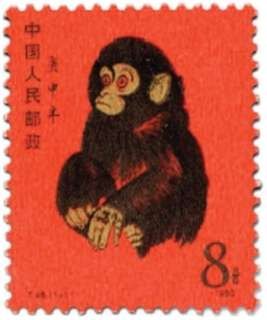 Buying China 1980 T46 Monkey stamp