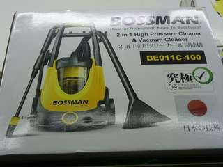 2 in 1 High Pressure Cleaner & Vacuum Cleaner