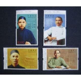 香港2016-孫中山先生150周年-郵票 (包平郵)