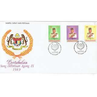 Malaysia   FDC 351  as in picture