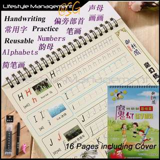 Children Reusable English Chinese Number Handwriting Practise  Educational Book  Handwriting Book