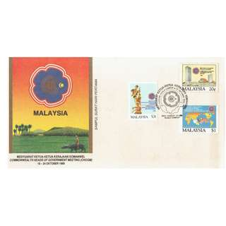 Malaysia 3 FDC as in picture