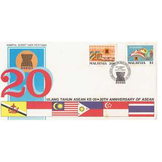 Malaysia 7 FDC as in picture