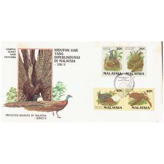 Malaysia 8 FDC as in picture