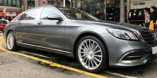 Mercedes W222 S65 Forged Wheels