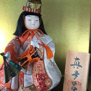 Chinese Geisha Doll In Box