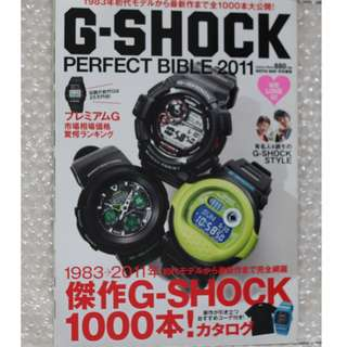 G-Shock Perfect Bible 2011