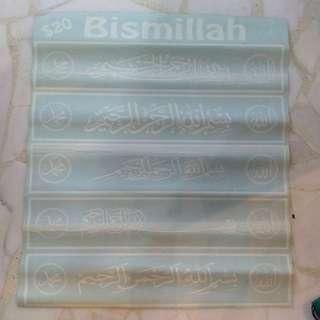 Islamic wall or car sticker