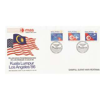 Malaysia 9 FDC as in picture