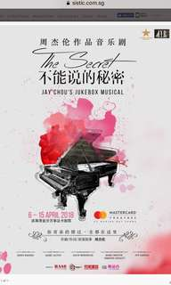 The Secret Jay Chou's jukebox musical concert