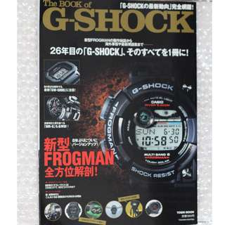The Book of G-Shock (2010)