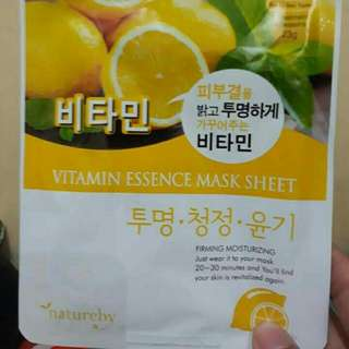 Natureby Vitamin Essence Face Mask