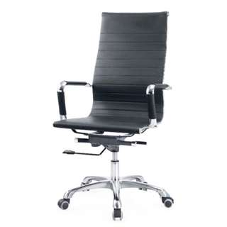 Highback Office Leather Chair - office furniture