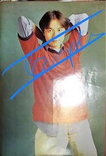 古巨基剪報 Leo Koo Poster