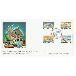 Malaysia 11   FDC as in picture