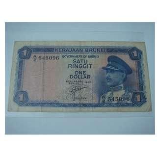 (BN 0124) 1967 Brunei 1 Ringgit , A/2
