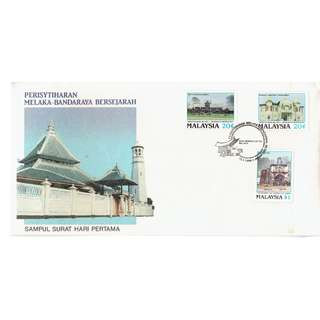 Malaysia 13     FDC as in picture