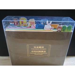香港2015-民間傳說-兒童郵票