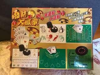 Box set game + 銅片模型