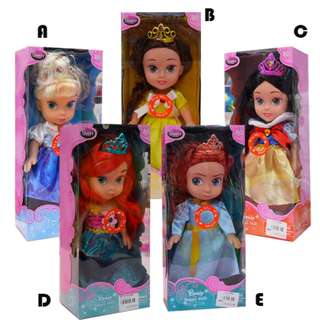 Pretty 30CM Princess Dolls with music Bella Cinderella Mermaid