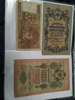 3 beautiful rare notes for sale