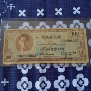 1946 ND Series 8 Government of Thailand 100 Baht Banknote