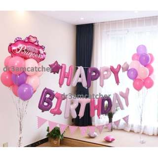 Pink / purple HAPPY BIRTHDAY balloons - hanging version