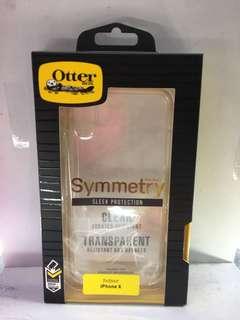 Symmetry transparent