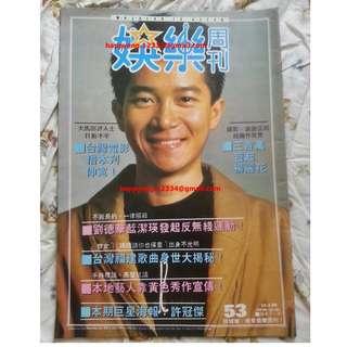 80年代 Danny chan 陳百強罕有封面雜誌 2本 (當中一本附送許冠傑大型海報)