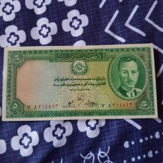 1939 Bank of Afghanistan 5 Afghanis Banknote UNC