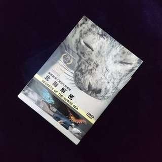 北歐解密#藍光DVD
