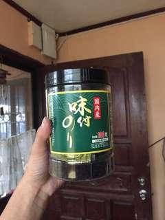 Japan 'nori' seaweed strips