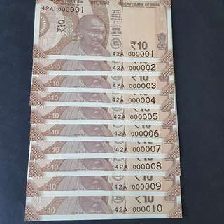 Low S/N 000001 to 10 New India 2017 10 Rupees 10pcs UNC