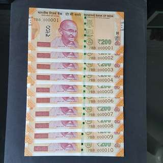 Low S/N 000001 to 10 New India 2017 200 Rupees 10pcs UNC