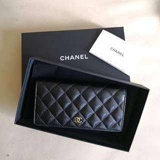 NEW & AUTHENTIC Chanel Wallet Grain Calfskin