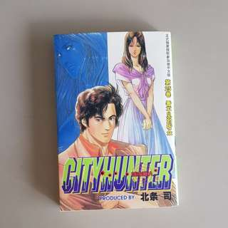 CityHunter Vol. 25