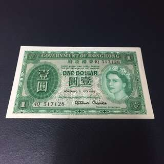 1958年香港政府$1 八成新 有摺黃