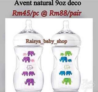 Avent natural 9oz elephant purple/ green