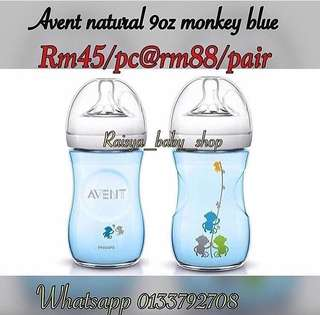 Avent natural 9oz monkey blue
