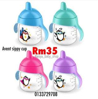 Avent Sippy Cup 7oz penguin