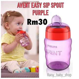 Avent sippy cup soft sprout