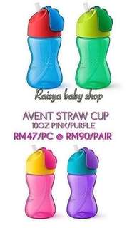 Avent straw bendy bottle