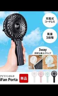 Power Bank+手提風扇混合體