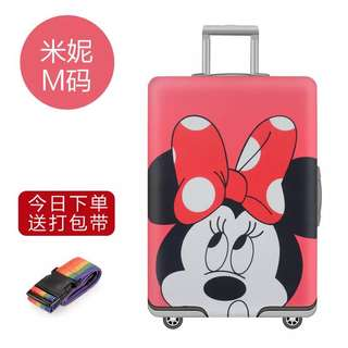 Luggage cover 行李箱蓋