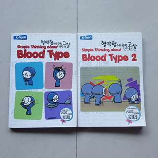 SIMPLE THINKING ABOUT BLOOD TYPE 1 & 2
