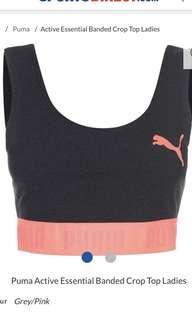 Puma active sports bra pink/grey